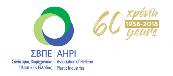 Association of Hellenic Plastic Industries