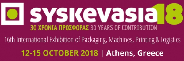 Packoplast at the 16th International Packaging Exhibition